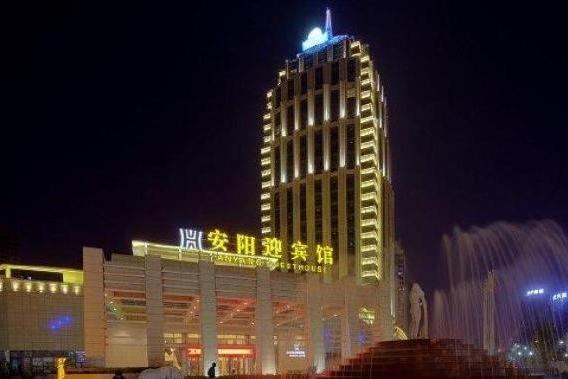 安阳迎宾馆预订 安阳迎宾馆地址 价格 交通 驴妈妈酒店