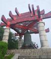 黄鹤楼公园