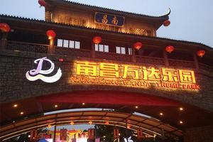 【我是达人】小达人的南昌万达主题乐园之旅