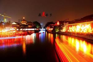 【我是达人】江苏 六朝古都,流连南京的美好时光