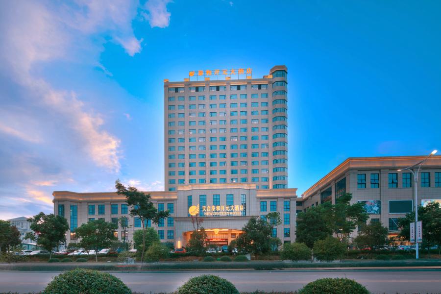 天台泰和开元大酒店