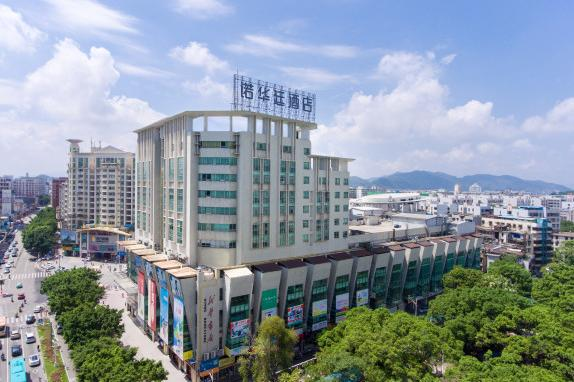 肇庆诺华廷酒店