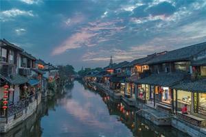 【我是达人】嘉善不仅有千年西塘古镇,还有个童话般的浪漫小镇