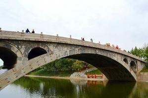 【把世界装进书里】天下第一桥——赵州桥