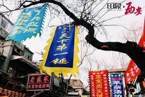 【我是达人】【古城·印象】春节假期西安3日自由行—纪念第一次带着爸妈去旅行