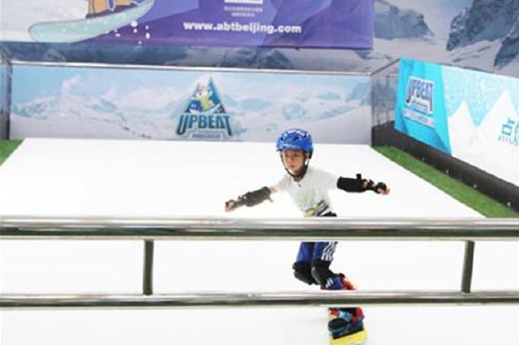 阿比特滑雪俱乐部阿比特滑雪俱乐部