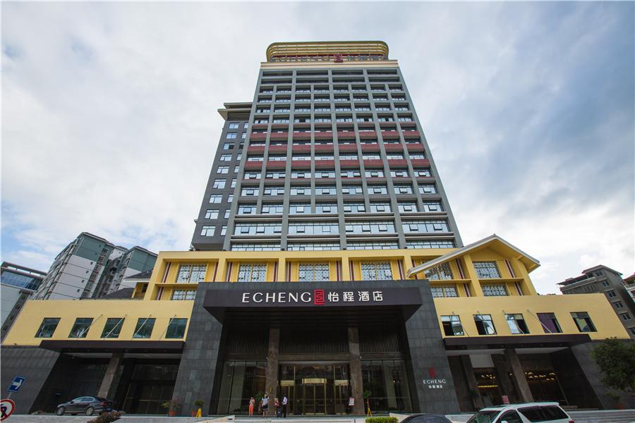 怡程酒店(金秀水电大厦店)