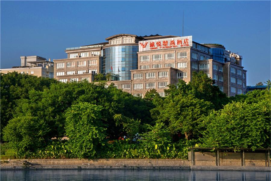 诚悦精选酒店(桂林中山店)(原中山大酒店)