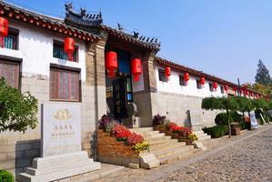 【把世界装进书里】栖霞牟氏庄园:中国民间的小故宫,北方最大的地主庄园