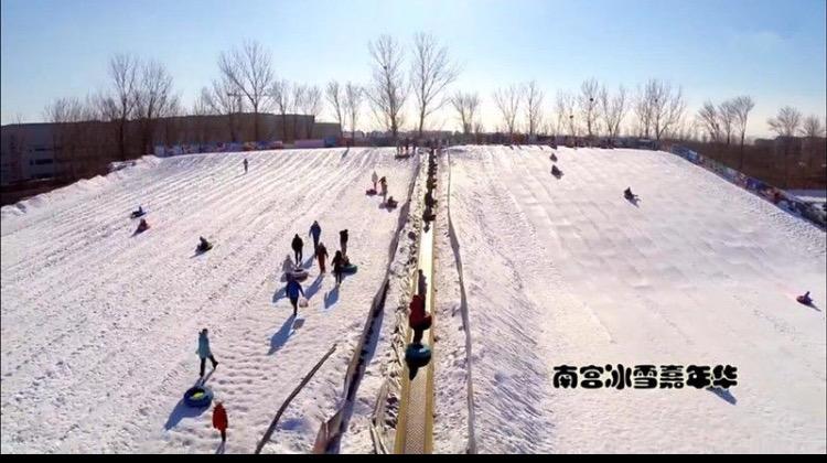 南宫温泉冰雪乐园雪上飞碟