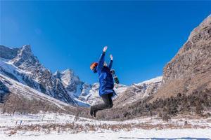【我是达人】周末一次玩遍毕棚沟+古尔沟,耍雪打雪仗泡温泉,这才是冬天的正确打开方式