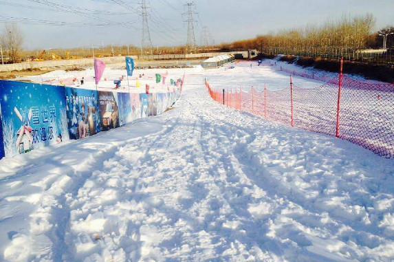 冰雪奇缘滑雪场冰雪奇缘滑雪场