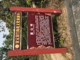 宋元崖门海战文化旅游区