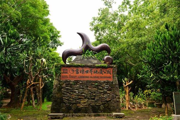 【我是达人】走海南:海口火山公园