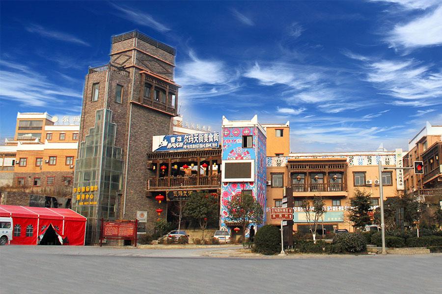 茂县尔玛国际酒店