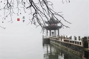 【我是达人】别样的苏州之旅,3天2夜吴中游!