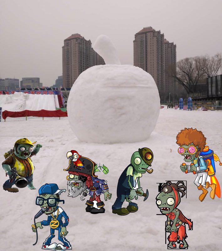 鸿虎冰雪乐园鸿虎冰雪乐园