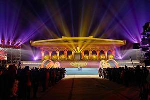 2018全球华人新年祈福大典在黄帝陵盛大举行