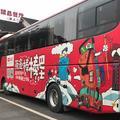 重庆-武隆游客中心直通车