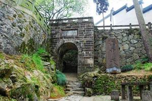 【暖冬双旦礼】新安碑园,书法爱好者的乐园