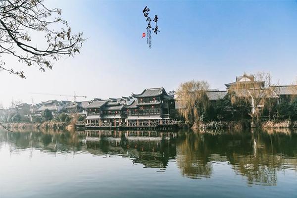 福乐中华年,来台儿庄古城过春节