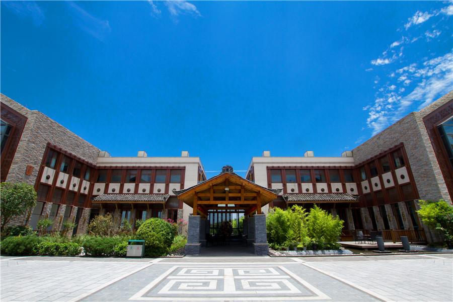 宜宾僰王山香格里亚度假酒店