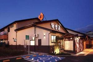 日式温泉馆