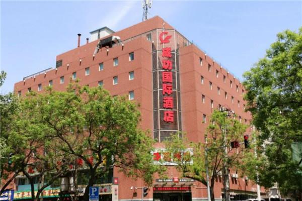西安成功国际酒店
