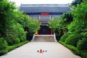 【我是达人】江苏|踽踽独行,烟花五月下扬州