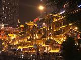 重庆洪崖洞大酒店