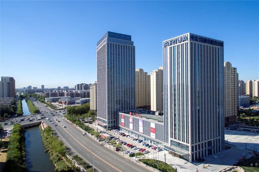 天津中北·艾丽华服务公寓