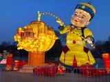 沈阳世博园国际文化彩灯节