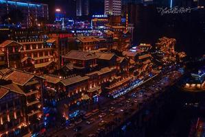 【weekender快乐箱随】重庆行追轻轨看夜景走老街坐索道