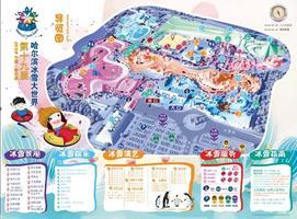 【weekender快乐箱随】过年前去哈尔滨冰雪大世界(详细攻略)