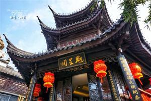 【我是达人】回望南京数千载,唯有金陵城中美