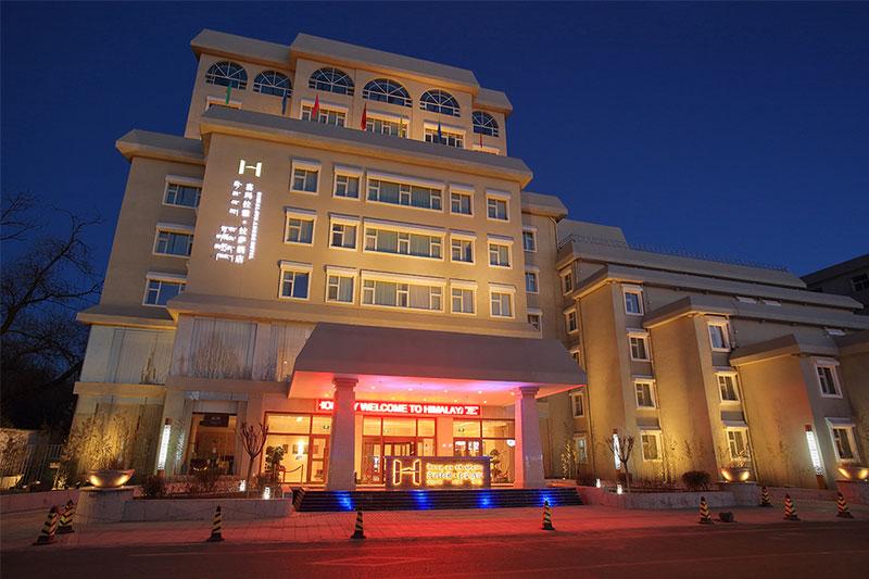 喜玛拉雅·拉萨酒店