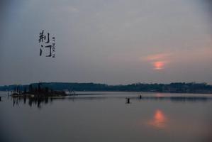 【我是达人】春节自驾|走过辉煌灿烂荆楚文化,探寻千年前古战场