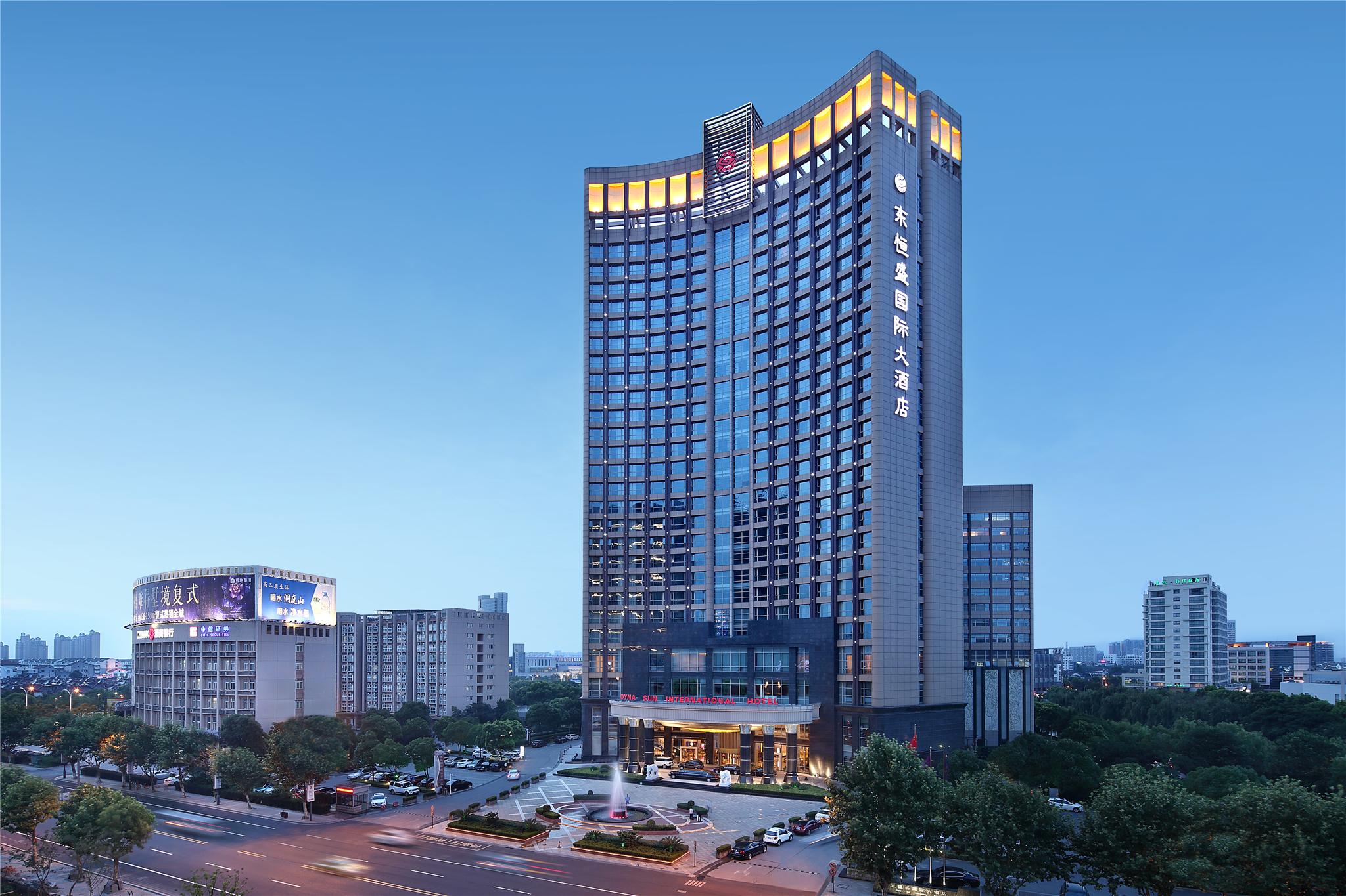 东恒盛国际大酒店(苏州东太湖风景区店)