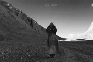 【我是达人】归途之旅——冈仁波齐,一个人的转山(一)