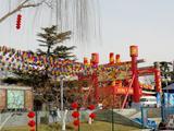 第八届龙潭湖冰雪节