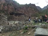 关山国家地质公园