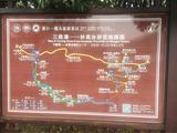 奉化溪口风景区