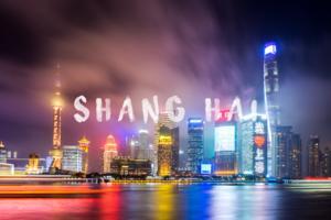 【我是达人】凝固一座城,魔都上海