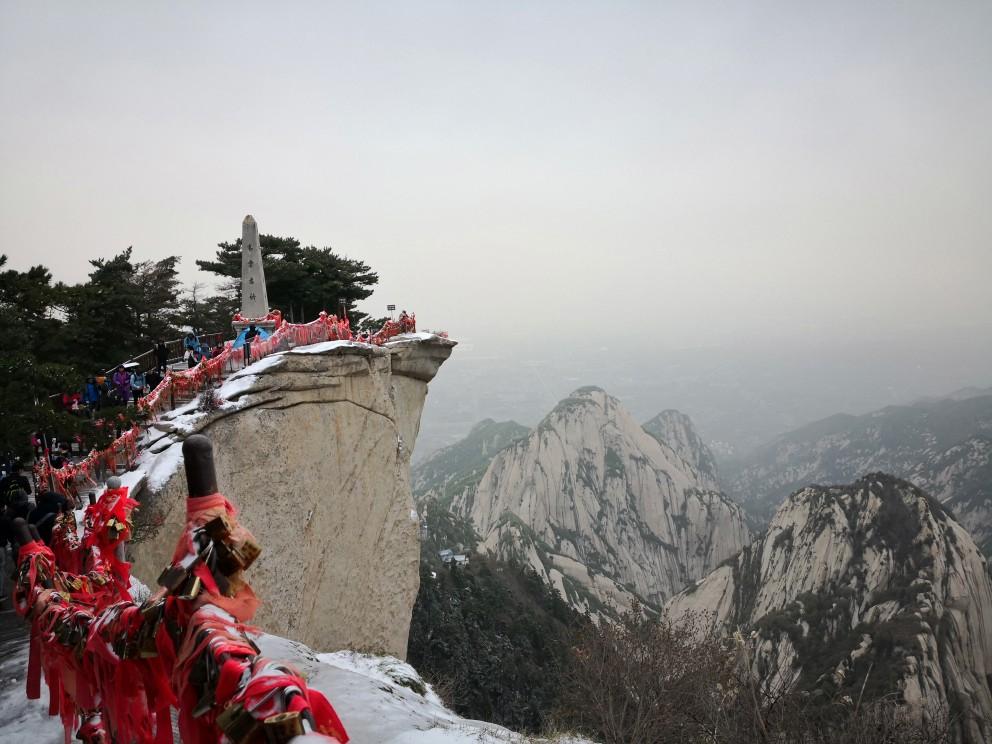 华山风景名胜区   华山西峰单程(车 索)套票(旺季)图片