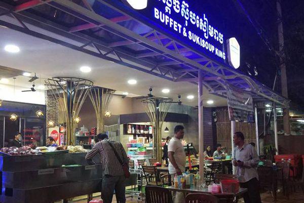 【kneipp春油季】第一次吃柬埔寨火锅,新鲜的体验