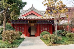 【我是达人】游皇家园林,享六千年古温泉,临潼二天三夜游~