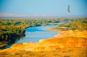 《我是达人》在那遥远的地方——北疆之秋(上)