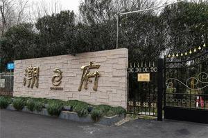 【我是达人】上海大宁国际商圈休闲娱乐游