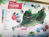 茂名放鸡岛海洋度假公园