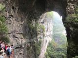 柳州石门仙湖